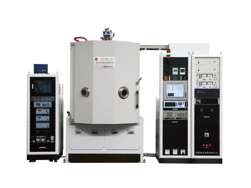 Series ZZS Box Type Vacuum Coating Machine